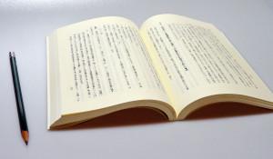 book5l