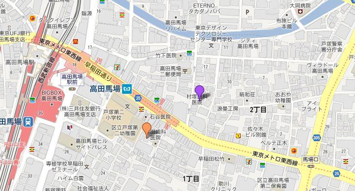 高田馬場本校と仮説社
