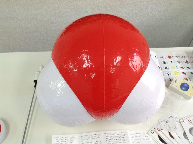 水分子ビーチボール
